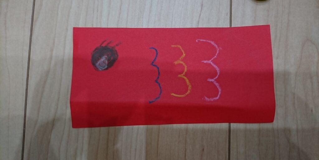 鯉のぼりスズランテープトイレットペーパーの芯⑤