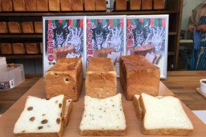 十八番麦蔵3種類の食パン